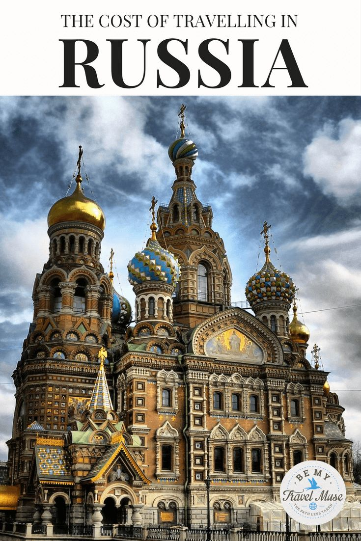 What is the Cost of Traveling in Russia? This guide will help you plan a cheap trip for food, activities, and hostels in Russia's most popular spots.
