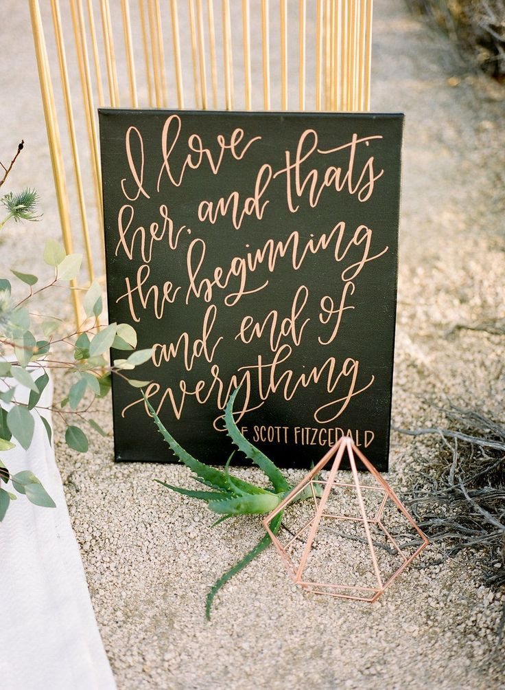 Wedding Inspiration // Joshua Tree Modern Geometric Lesbian Elopement // Sign by Calligraphy Nerd