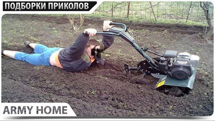ПРИКОЛЫ 2017 Июнь #174 ржака до слез угар прикол - ПРИКОЛЮХА