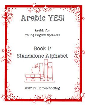 Structured lessons to teach the standalone forms of the Arabic alphabet.Includes flashcards, teaching notes, a progress chart and more!