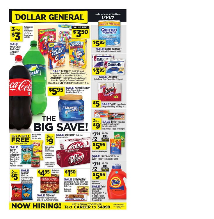 Dollar General Weekly Ad January 1 - 7, 2017 - http://www.olcatalog.com/grocery/dollar-general-weekly-ad.html