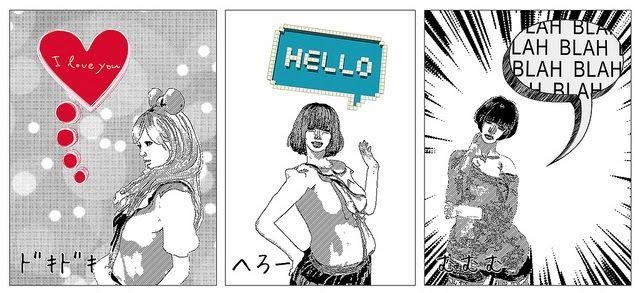 speech balloon [ MESH ] : [monso]  My Speech Bubble (I Love You, Hello, Blah Bla)  [ @The Arcade Gacha  ]   The Arcade's fifth Gacha Eve...