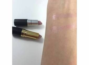 Drugstore Dupes - MAC Pretty Please Dupe - Makeup Dupes