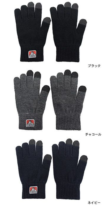 ベンデイビスBENDAVIS手袋メンズソリッドニットグローブホワイトレーベル(bendavisBDW-9609SolidKnitGloveWHITELABEL手ぶくろスマートフォン対応スマホ対応ベンデイビスベン・デイビスベンデービス)icefiledicefield