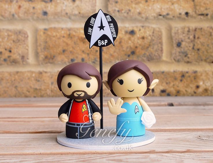 Star Trek couple wedding cake topper by GenefyPlayground  https://www.facebook.com/genefyplayground