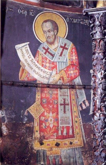 Άγιος Ιωάννης ο Χρυσόστομος, Μονή Οσίου Γρηγορίου, Άγιον Όρος - Saint John Chrysostom, Holy Monastery of Gregoriou, Mount Athos