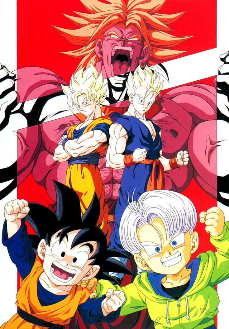 Goku, Goten, Trunks, and Gohan vs Broly