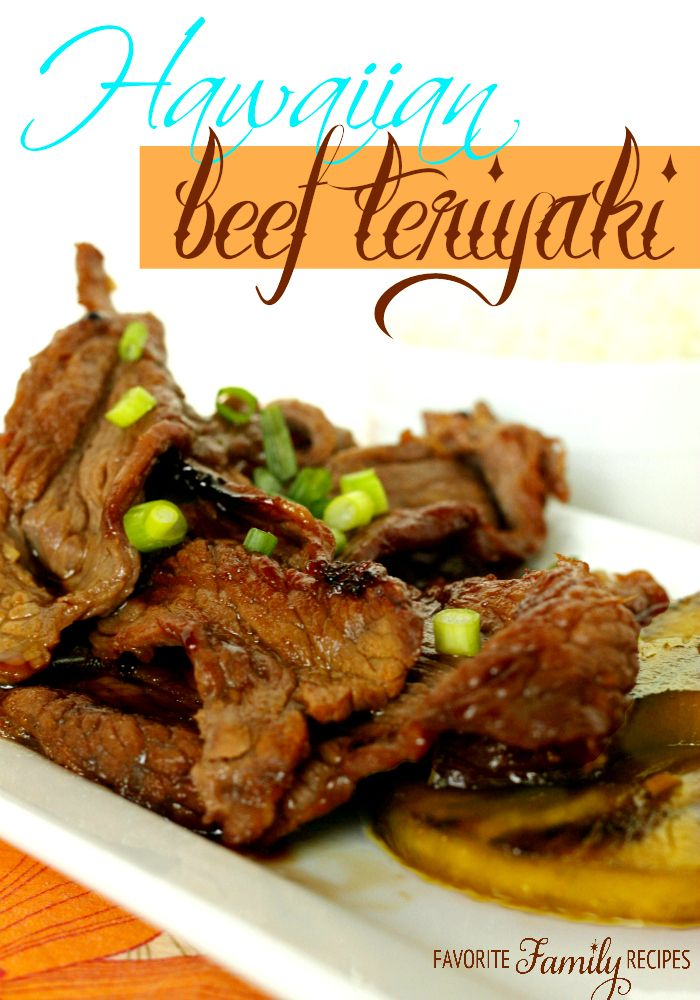 I love love love beef teriyaki! It was one of my FAVORITE meals to eat when I lived in Hawaii. I seriously can't get enough of this stuff.