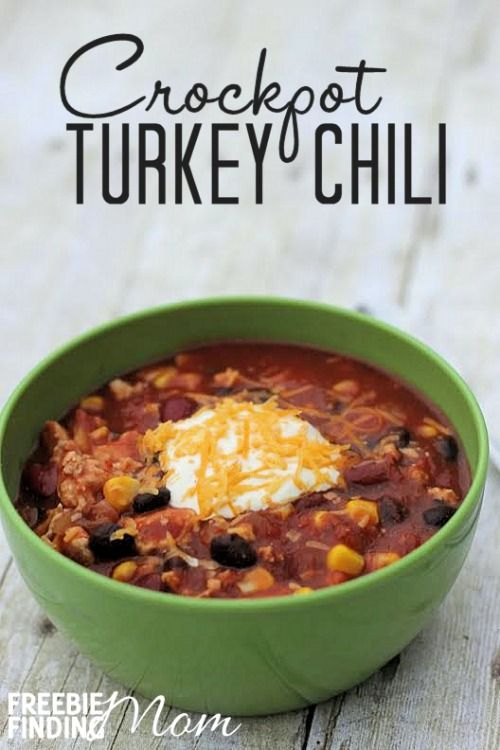 Easy Crockpot Chili Recipe: Crockpot Turkey Chili 1/8 recipe is 300 cal; 1/6 recipe is 400 cal