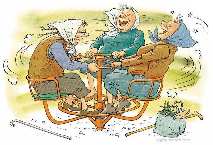Весенняя карусель (c) http://vsyako.livejournal.com/