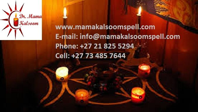 Mama Kalsoom is an African woman spell caster specialist and spell master. She casts spells using natural powers from the ancestors. She is a Love Spell Master, psychic and a powerful spell caster registered with the African spell casters and healers for more than 37 years. Check more: -https://goo.gl/P2ANer