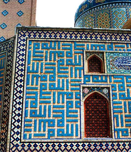 geometric pattern. Persian mosque architecture