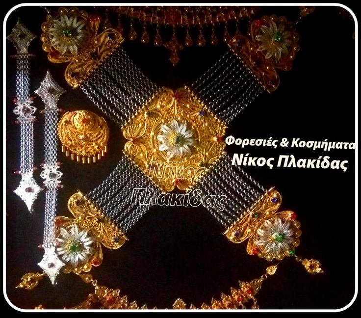 απο τα κοσμηματα μας Εργαστήρι φορεσιών & Κοσμημάτων Νίκος Πλακίδας Κατοχή Μεσολογγίου Facebook Νίκος Πλακίδας www.foustanela.gr folk costumes- tηλ 26320 93218 κιν,6944 597 806