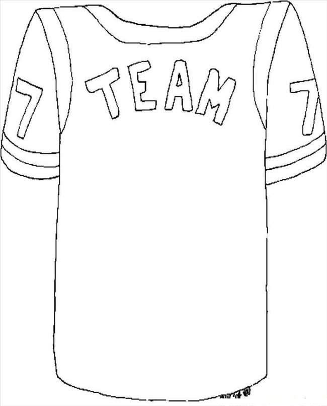 nfl football jersey coloring pages