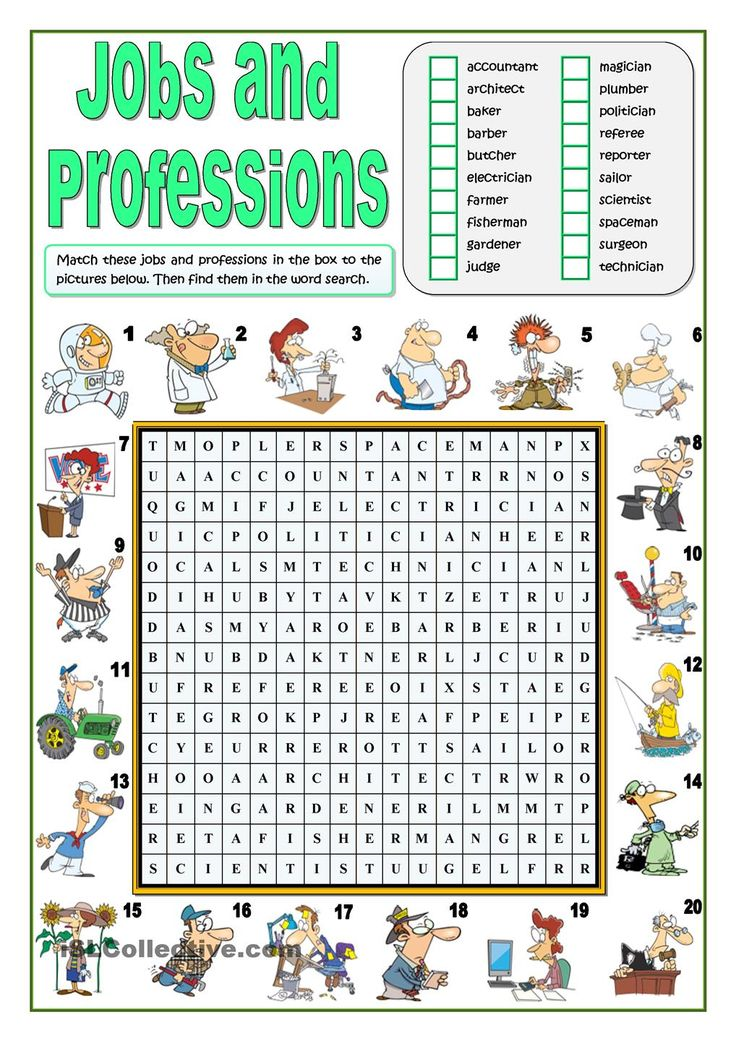 JOBS AND PROFESSIONS WORDSEARCH
