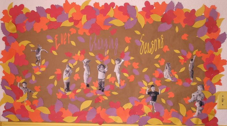 Fall Bulletin Board Ideas | Bulletin Boards are a great way to display the childrens artwork for ...