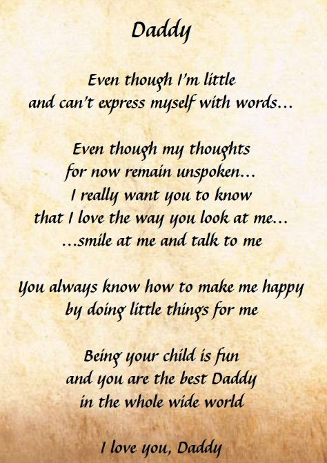 fathers day poems short