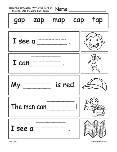 Kindergarten Worksheets Pdf: cvc worksheets pdf   Google Search   Phonics   Pinterest   Search    ,