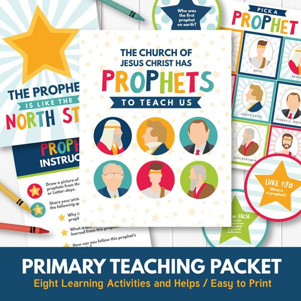 "SAVE BIG by purchasing this kit in our Primary 3 Lessons 5-8 Combo Pack!  Help your LDS Primary class learn about how, ""The Church of Jesus Christ Has Prophets to Teach Us"", with this helpful teaching package! Included in this package is 23 pages of additional teaching suggestions and helps! You will love the illustrations, the learning activities, and more!  See below for a detailed description of everything you receive!  *This teaching package can be used with Primary 3 lesson 8:  The…"