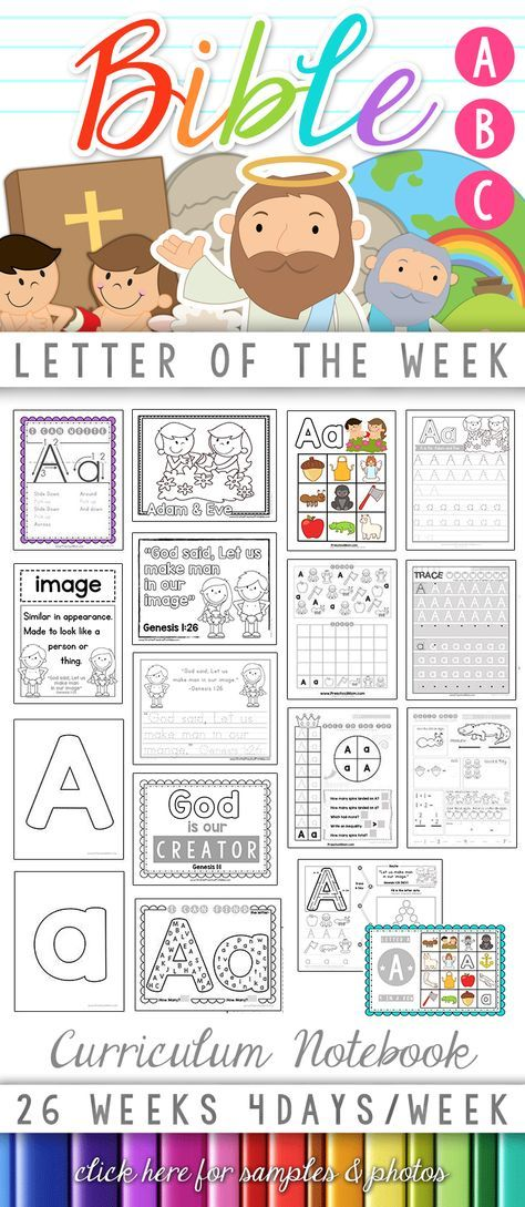 Bible ABC Letter of the Week Curriculum Notebook! One letter each week, focusing on a Bible character with Scripture memory & Character  via @CraftyClassroom