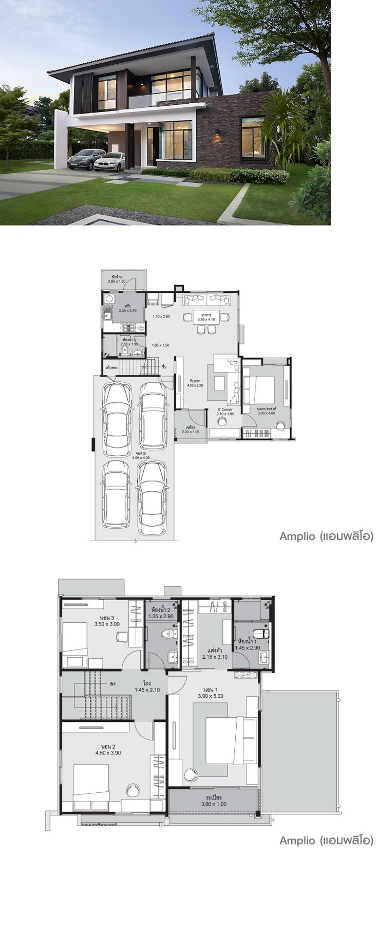 AMPLIO 31 best Family House Plan images