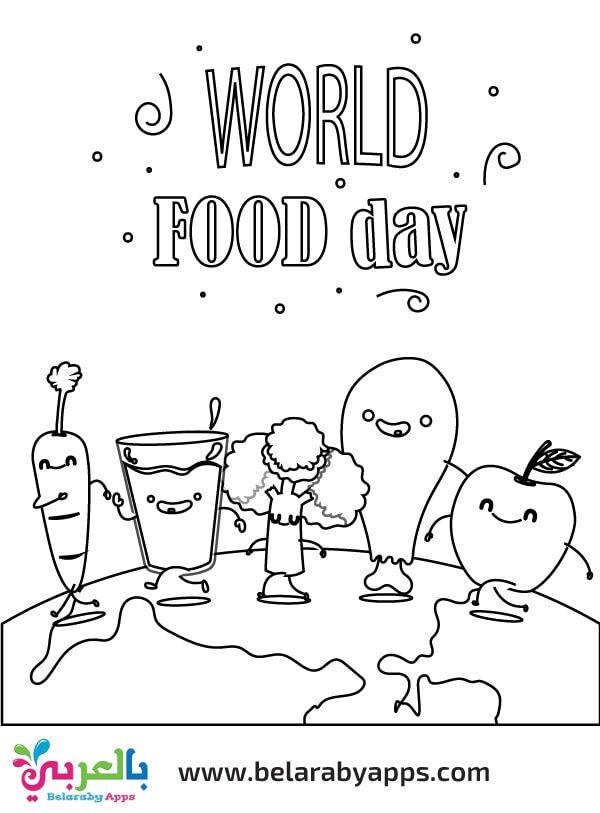 رسومات تلوين عن الغذاء الصحي والغير صحي للأطفال بالعربي نتعلم Math Fictional Characters App