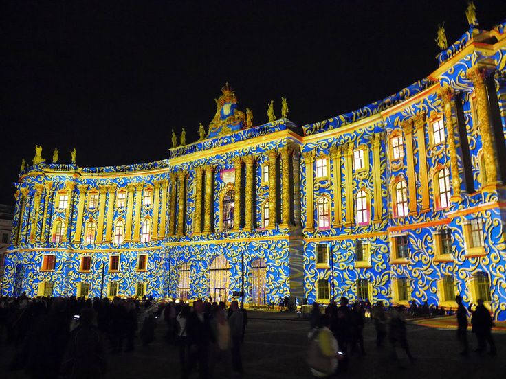 Humbolt University covered in lights in Berlin during the Festival of Lights 2014