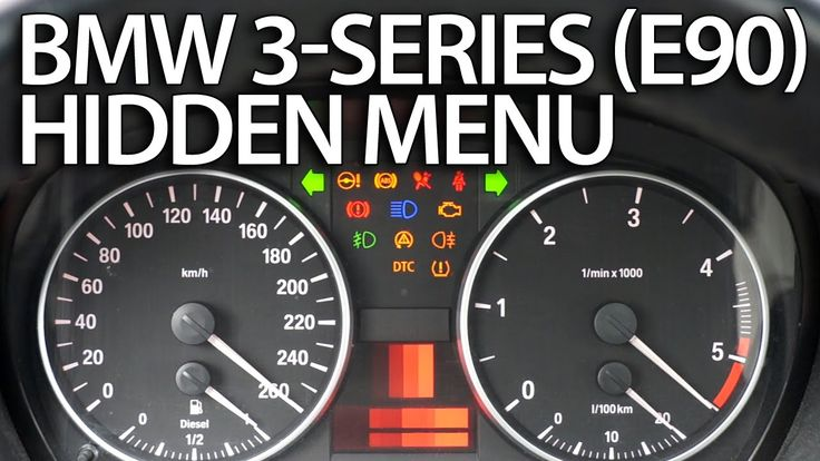 How to enter hidden menu in #BMW #E90 #E91 #E92 #E93 (3 Series service test mode)