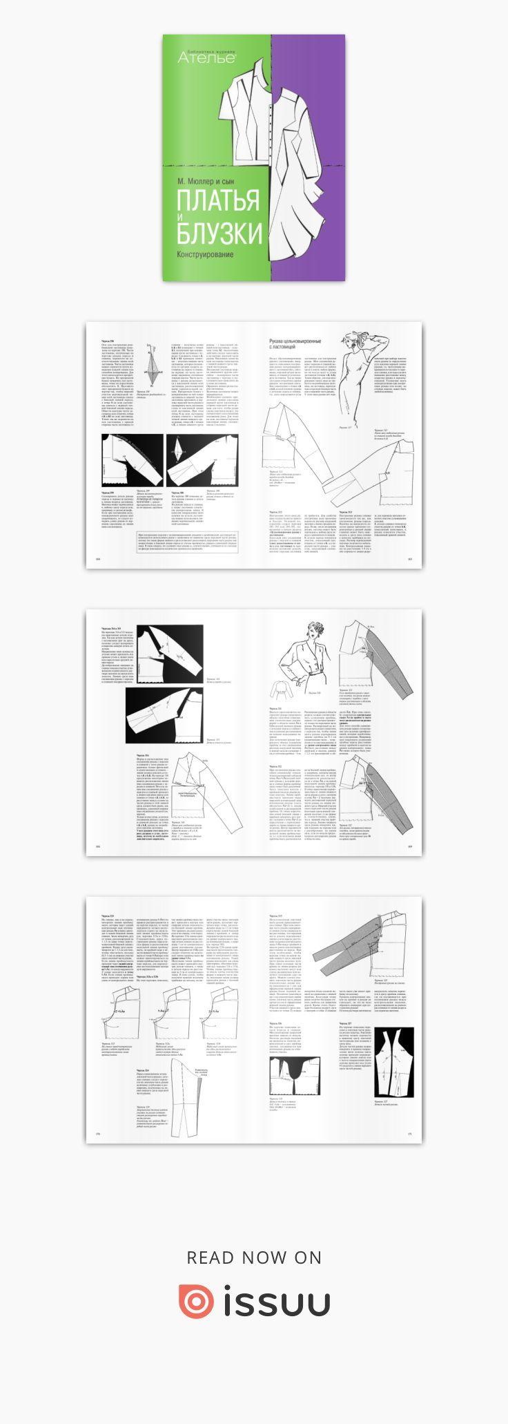 В книге «Мюллер и сын. Платья и блузки. Конструирование» особое внимание уделено моделированию и конструированию на нестандартные фигуры. Основные темы: чертежи базовых основ изделий, платья и блузки модных силуэтов, построение воротников, рукава различных покроев, драпировки, корсаж, нарядные платья. Книга содержит подробные чертежи с детальными пояснениями.