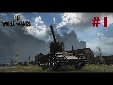 LEKKER OWNEN! World of Tanks #1 Matias Gaming