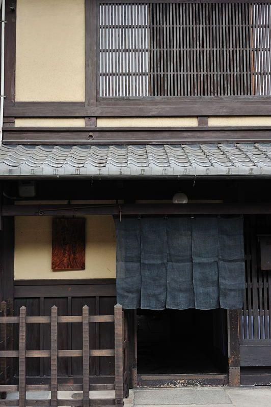 京町家・無名舎(吉田家住宅) 其の一 : デジタルな鍛冶屋の写真歩記