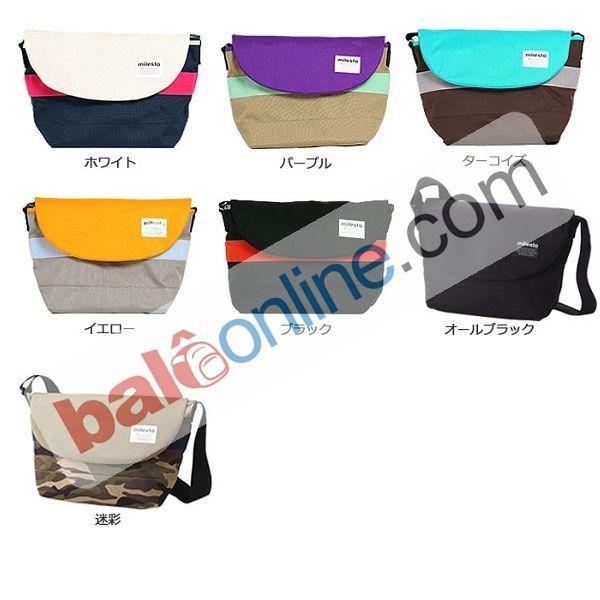 Túi chéo Milesto Messenger Bags