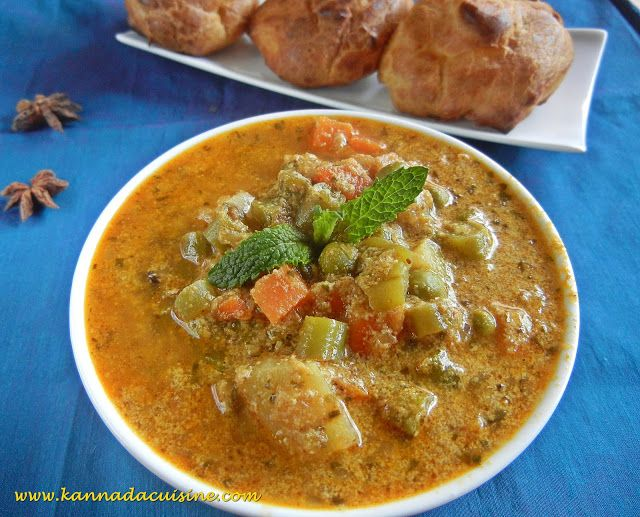 KANNADA CUISINE: Vegetable Korma