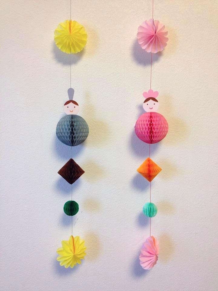 【2/6・11・21】curious craft café「ハニカムペーパーの雛飾り」 : curiousからのおしらせ