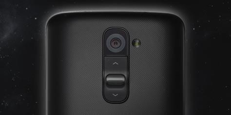 Câmera fotográfica do LG G2 grava vídeos resolução Full HD a 60 fps