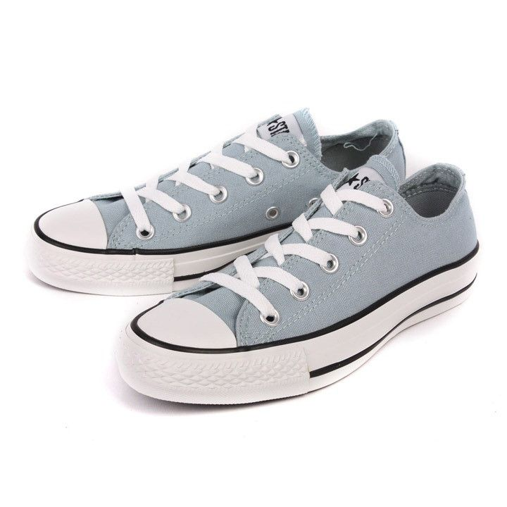 25 best ideas about cute converse on pinterest cute