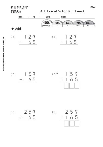 Printables Kumon Multiplication Worksheets 1000 images about kumon printable on pinterest multiplication math skills after school program for kids north america