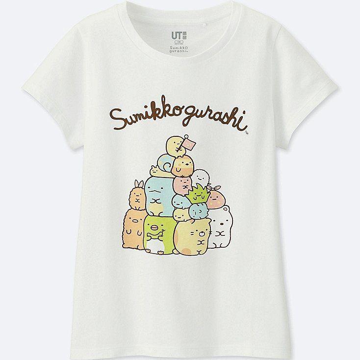 uniqlo kids kaws sesame st sanrio doraemon minions lego bnwt ebay cool kids t shirts uniqlo tops uniqlo