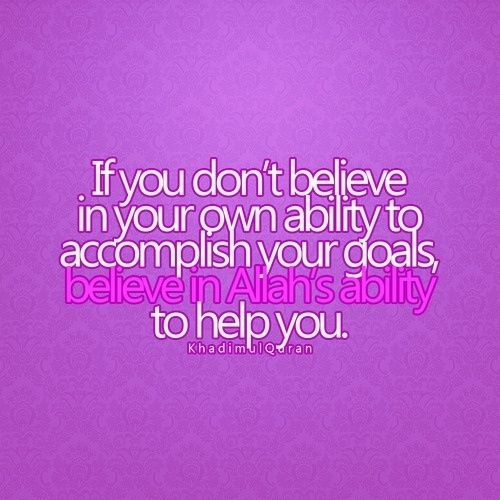 trust. believe in allah. islam. reminders. redha. foa. tawakkal.