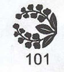 ArtWay Circle Stamps 101 $10