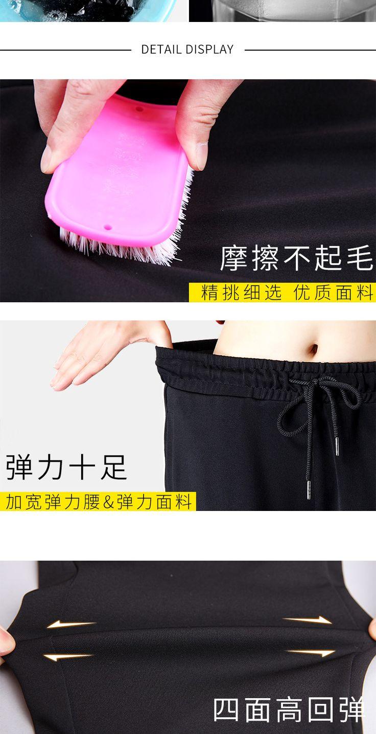 Случайные спортивные брюки женщины 2017 новых корейских диких полос свободные осенние разделе девять точек высокой талии талии вкус bf гарем брюки - tmall.com день кошка