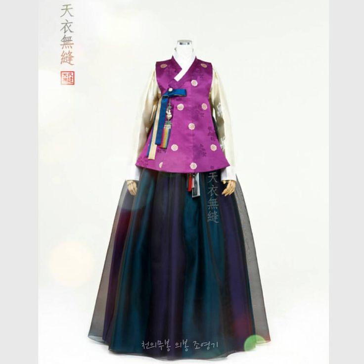 """Instagram의 19th 의봉 조영기 천의무봉 언밸런스 생활한복의 역사님: """"《천의무봉 한복의 역사》 누구나 좋은, 아름다운 한복 입기를…"""