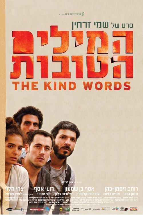 The Kind Words 2015 full Movie HD Free Download DVDrip