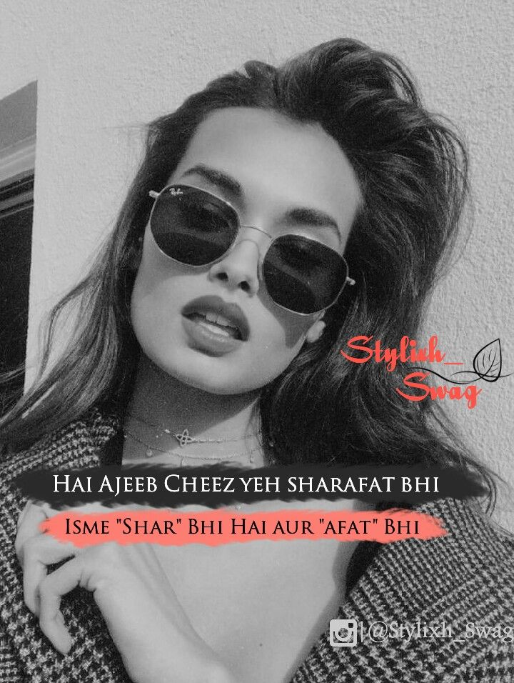 Follow Me On Instagram Stylixh Swag Subscribe To My Youtube Channel You Tube Channel Name Stylix Swag Girl Quotes Girl Quotes Profile Picture For Girls