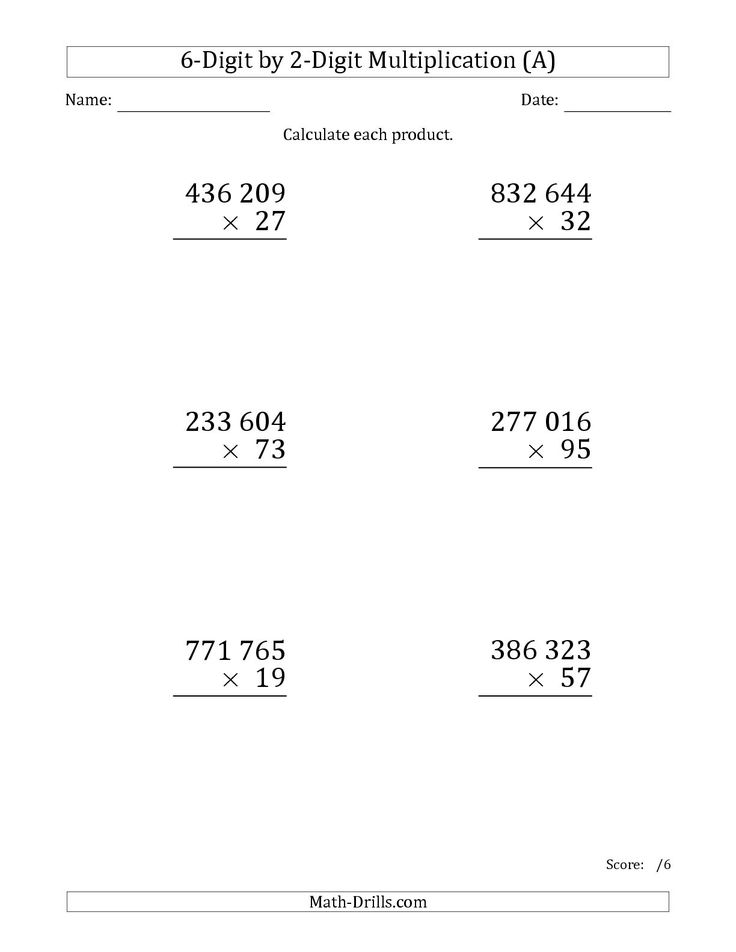 Stunning Long Multiplication Worksheets Photos  Best Resume