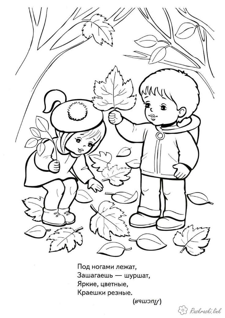 Картинки по запросу раскраски осень скачать бесплатно ...