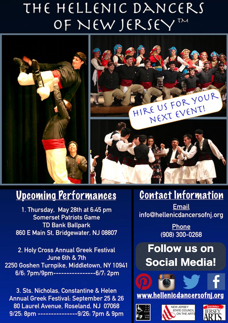 Come see the Hellenic Dancers of New Jersey showcase traditional Greek folk dances and costumes at our upcoming performances!