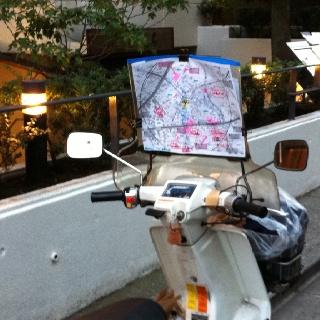 car navigation system (^^;)
