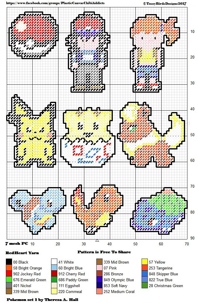 POKEMON SET 1 OF 2 CHIBIS SET  OUTLINED FOR PLASTIC CANVAS CREATIONS