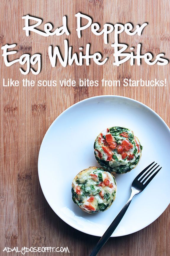 Red Pepper Egg White Bites: Like the sous vide bites from Starbucks! / A Daily Dose of Fit